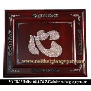 http://www.noithatgianguyen.com/117-224-thickbox/tranh-kham-chu-nhan.jpg