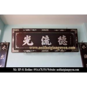 http://www.noithatgianguyen.com/124-230-thickbox/bo-hoanh-phi-cau-doi-kham-oc-cao-cap.jpg