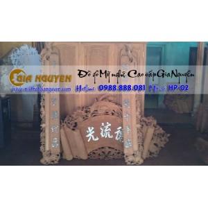 http://www.noithatgianguyen.com/126-868-thickbox/hoanh-phi-kham-oc-kieu-cuon-thu.jpg