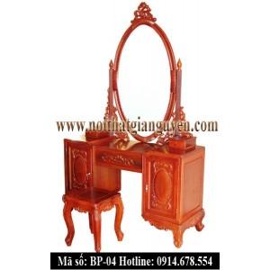 http://www.noithatgianguyen.com/167-286-thickbox/ban-phan-bp-04.jpg