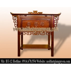 http://www.noithatgianguyen.com/324-539-thickbox/ban-tho-go-tu-nhien-kich-thuoc-lo-ban-bt-12.jpg