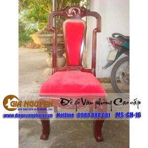 http://www.noithatgianguyen.com/349-568-thickbox/ghe-hoi-truong-boc-dem-cao-cap.jpg
