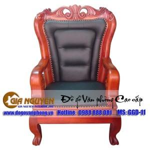 http://www.noithatgianguyen.com/506-1199-thickbox/ghe-lanh-dao-boc-da-cao-cap.jpg