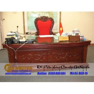 http://www.noithatgianguyen.com/540-1303-thickbox/mua-ban-giam-doc-o-dau.jpg