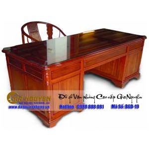 http://www.noithatgianguyen.com/543-1306-thickbox/xuong-san-xuat-ban-giam-doc-theo-yeu-cau.jpg