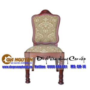 http://www.noithatgianguyen.com/565-1363-thickbox/ghe-lam-viec-van-phong-cao-cap.jpg