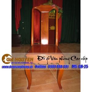 http://www.noithatgianguyen.com/572-1371-thickbox/ghe-go-hoi-truong-gh-25.jpg
