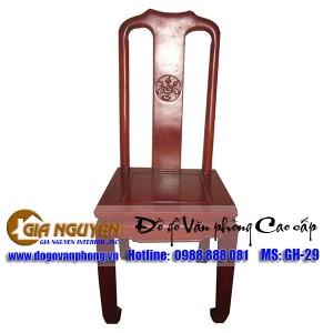 http://www.noithatgianguyen.com/576-1377-thickbox/ghe-go-hoi-truong-gh-29.jpg