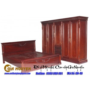 http://www.noithatgianguyen.com/613-1534-thickbox/giuong-ngu-go-tu-nhien-cao-cap-gn-48.jpg
