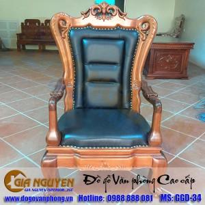 http://www.noithatgianguyen.com/679-1688-thickbox/ghe-lanh-dao-go-tu-nhien-cao-cap.jpg